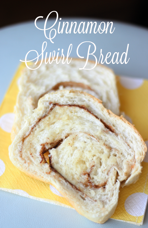This cinnamon bread recipe is perfect for cinnamon toast, or to bake for gifts! Swirled cinnamon goodness, your family will thank you!