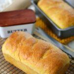 loaf of pumpkin cinnamon swirl bread